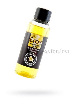 Масло массажное EROS c ароматом ванили