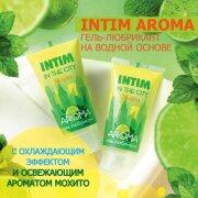 Гель-лубрикант ''INTIM AROMA'' 60 гр