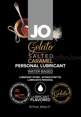 Вкусовой лубрикант GELATO Salted Caramel, 3 ml