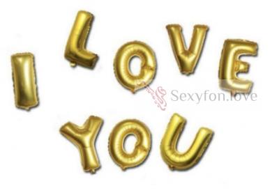 """43-64 Набор фольгированных шаров """"I LOVE YOU"""""""