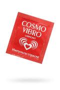 Лубрикант ''COSMO VIBRO'' 3 г саше
