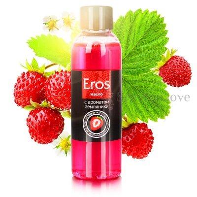 Масло Eros с ароматом земляники (75 мл)