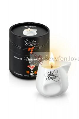 826036 Свеча с массажным маслом Plaisirs Secrets (клубничный дайкири), 80 мл