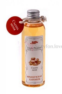 Съедобный лубрикант-массажное масло Французская карамель