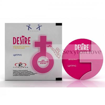 053-5 Дезодорант воздуха с феромонами, цитрус (для привлечения мужчин)