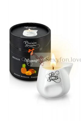 Свеча с массажным маслом Plaisirs Secrets (ананас/манго), 80 мл