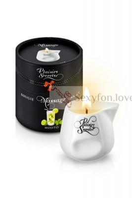Свеча с массажным маслом Plaisirs Secrets (мохито), 80 мл