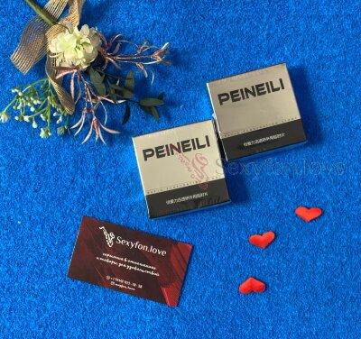 Пролонгирующие салфетки PEINEILI