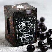 Кофейные зёрна в тёмном шоколаде «Настоящему мужчине»