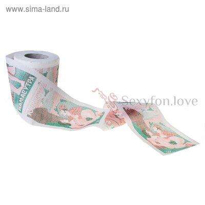 """Туалетная бумага """"Позы любви камасутра"""""""