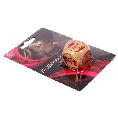 Кубик «Любовь и страсть»