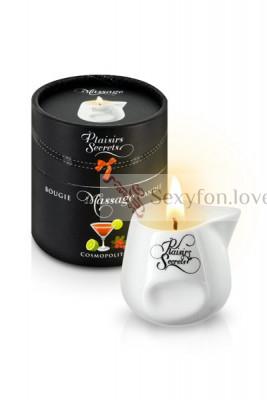 826035 Свеча с массажным маслом Plaisirs Secrets (Космополитан), 80 мл