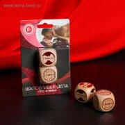 1603701 Кубик деревянный «Шаловливые дела», 2 шт.